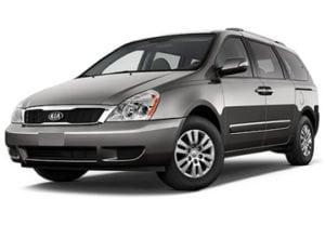Photo of gray minivan